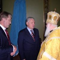 Патріарх Філарет і брати Ющенки
