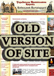 old-site-eng
